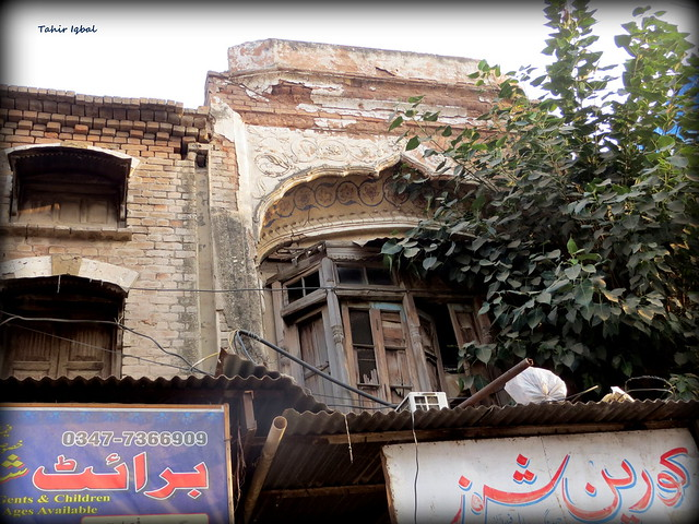 Pre Partition 1947 - Ist Ice Factory Of Lyallpur (Faisalabad) Punjab (Sikh Architecture)