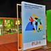 Ícones de BH colorem pôster de cidade-sede da Copa do Mundo