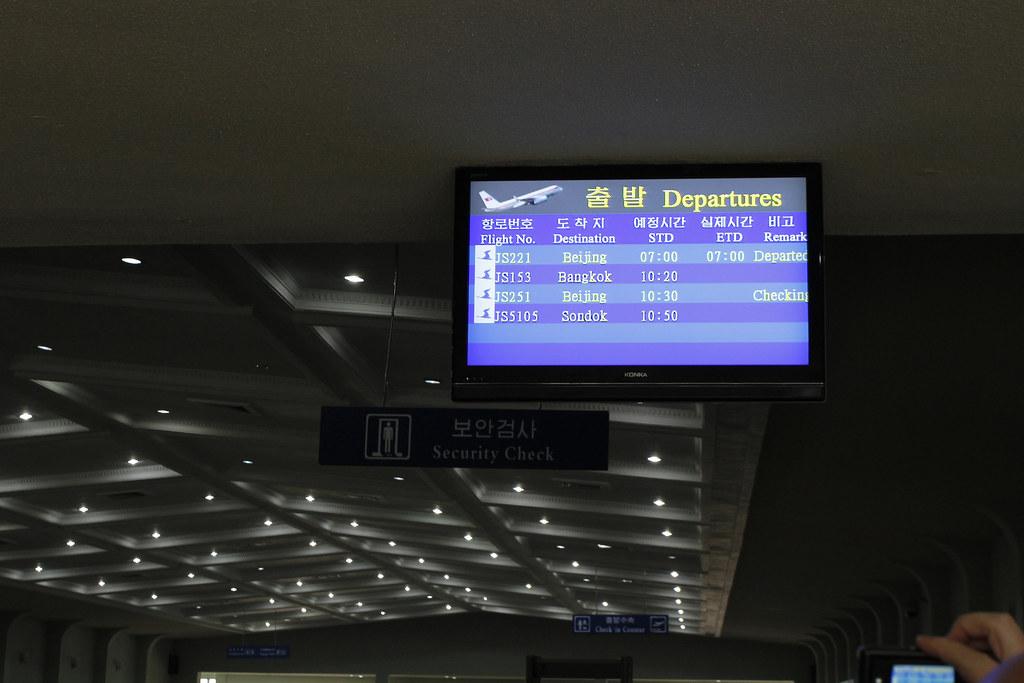 Pyongyang Sunan Airport Fnj Main Building Xveair Flickr