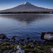 Majestic View of Mt. Fuji