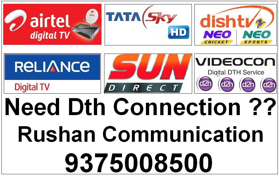 tata sky DTH Connection dealer contact | Rushan Communicatio… | Flickr