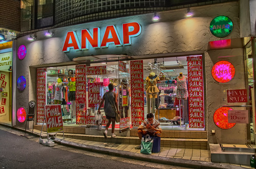 ANAP | by jun560