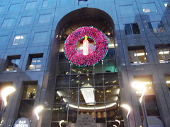 2012. november 16. 17:23 - miku2