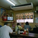 Darumasoba diner inside Okinawa, JAPAN