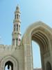 Maskat – mešita sultána Kabúse, foto: Petr Nejedlý