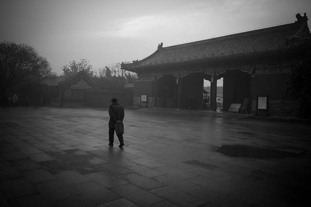 Beijing (景山公园)