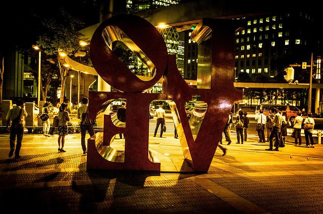 Day 258/366 : Eternal Love in Shinjuku