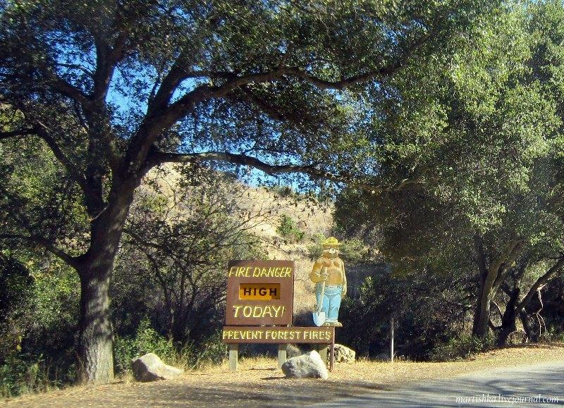San Jose_Alum Rock Park (3)