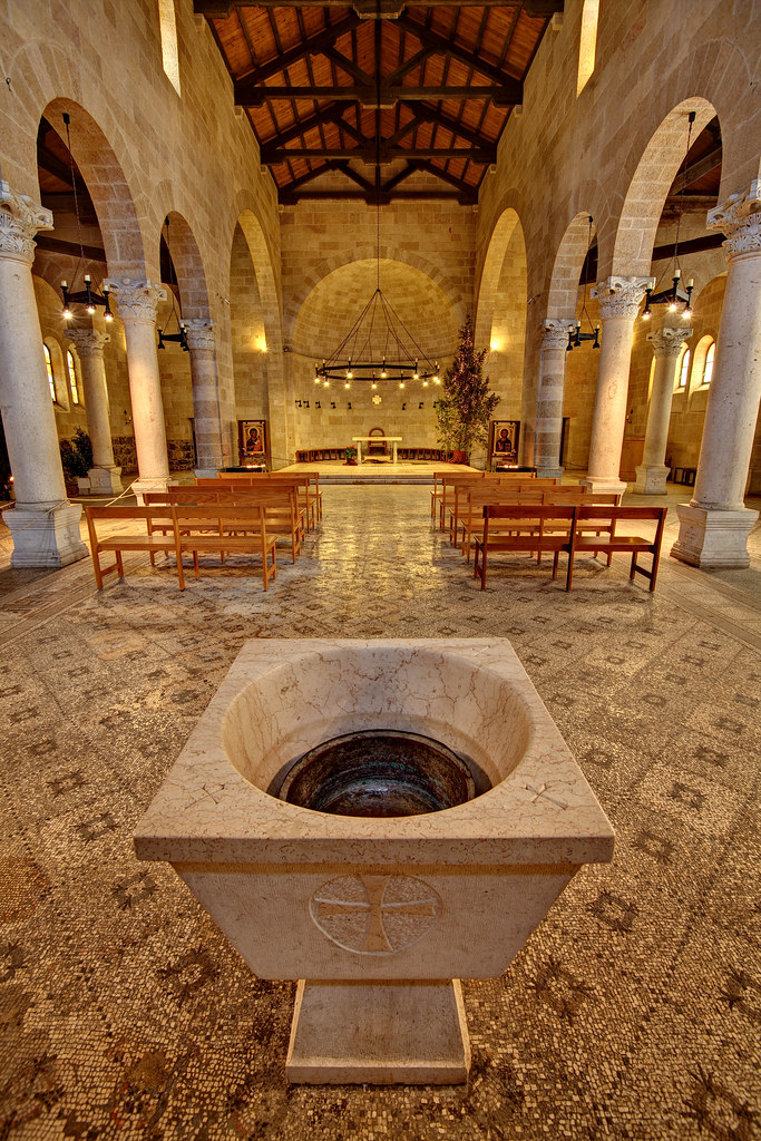 Image: Church of the Loaves and Fishes