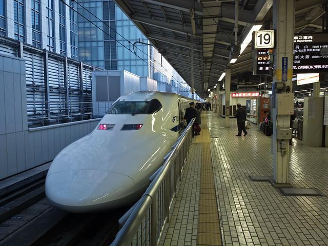 Shinkansen. Tokyo station