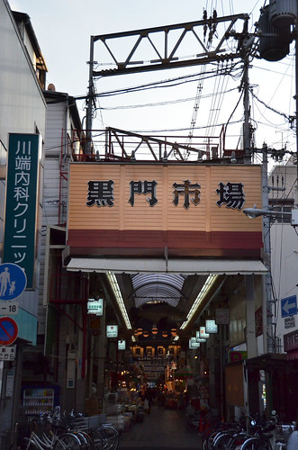 kuromonichiba_01_2001111 | by seiji__