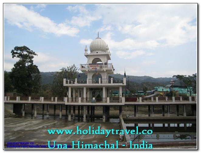 Peer Nigahe wala Una Himachal | Peer Nigahe wala Una Himacha
