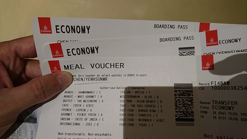 Meal voucher to connecting passengers stay longer than 4 hours | by alanchen