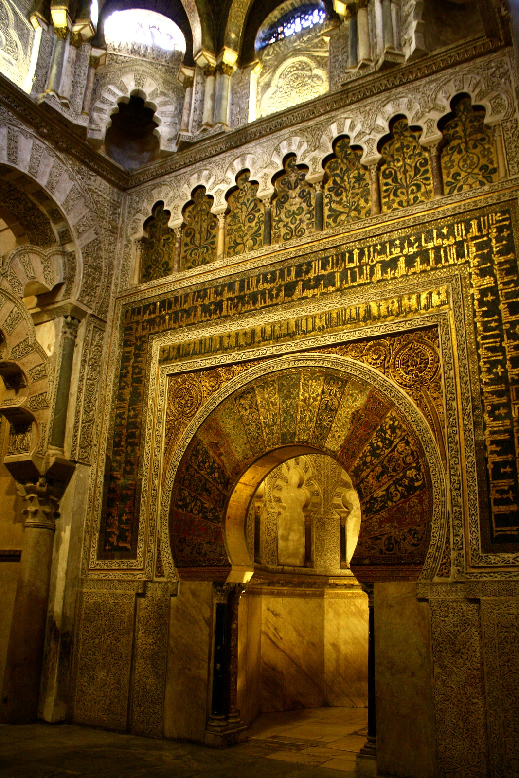 Mihrab, Mosque-Cathedral of Córdoba, Spain