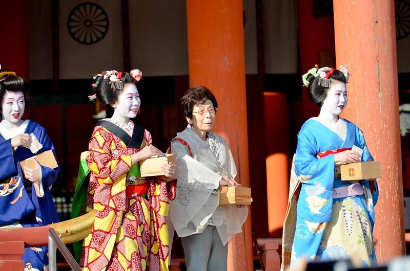 Soybean Throwing at Setsubun at Heian Shrine