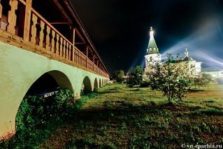 Иверский монастырь 110