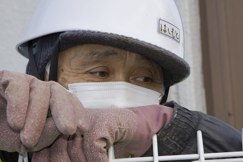 Dekontaminierungsarbeiter Wohnhaus Fukushima City