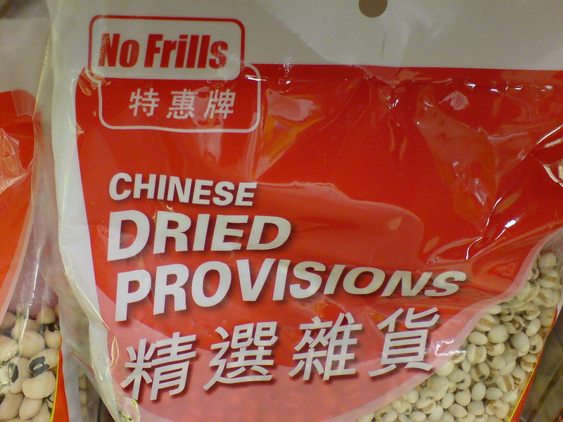 Dried Provisions
