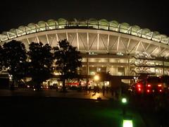 Stadion Kashima