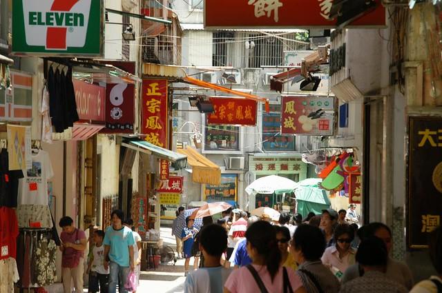 Macau - Street Scene