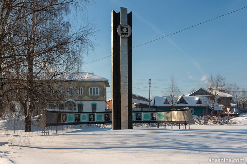 Памятная стела, Солигалич