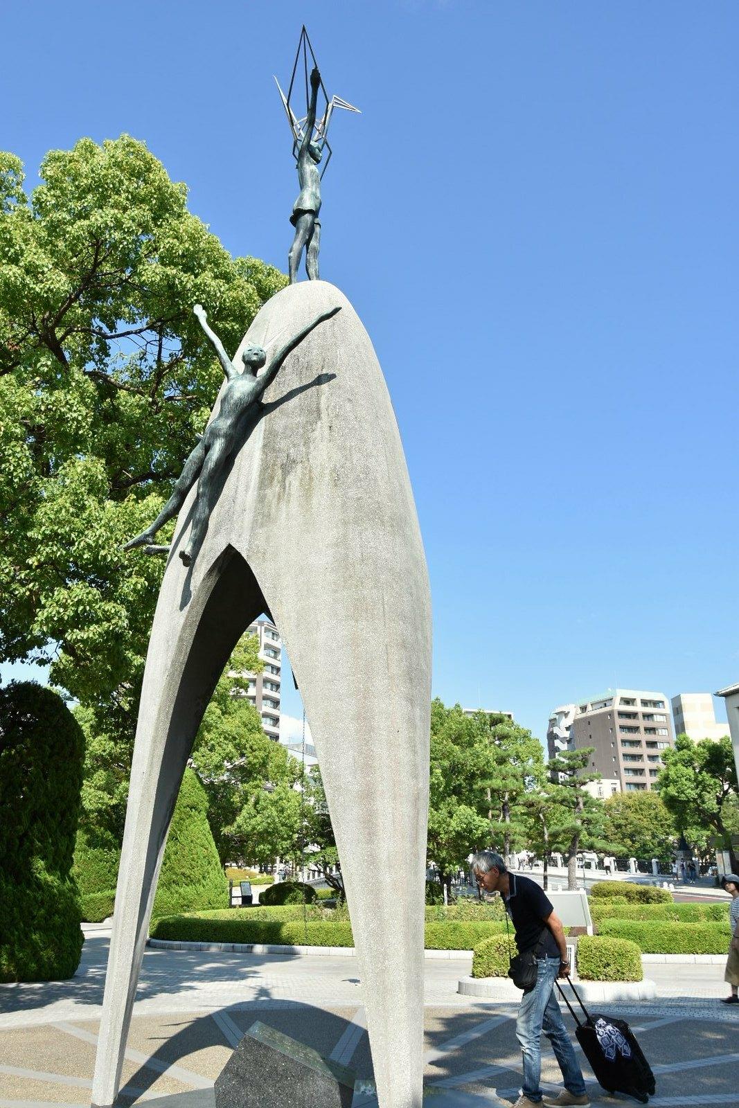 Hiroshima - mémorial de la paix des enfants
