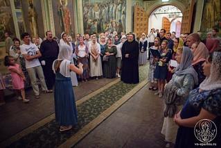 Иверский монастырь 300