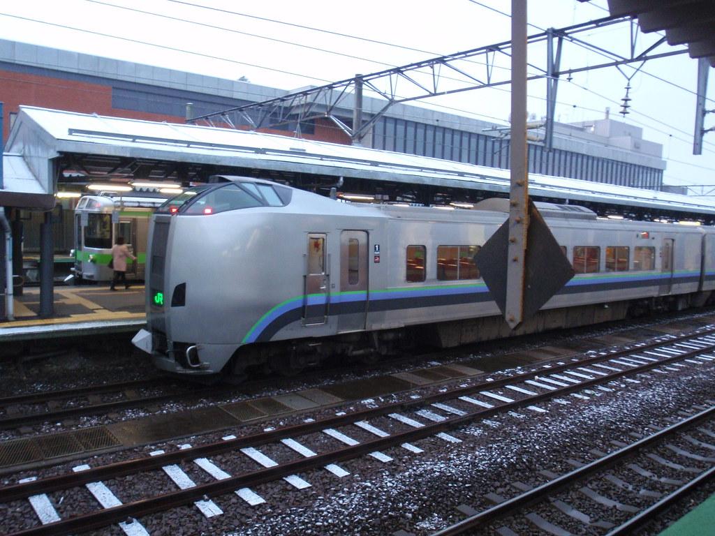Iwamizawa Station