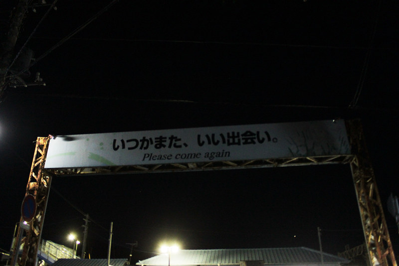 20121201_鋸山_0091