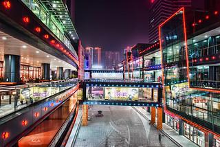 Binjiang - Center by Andy Brandl (PhotonMix)