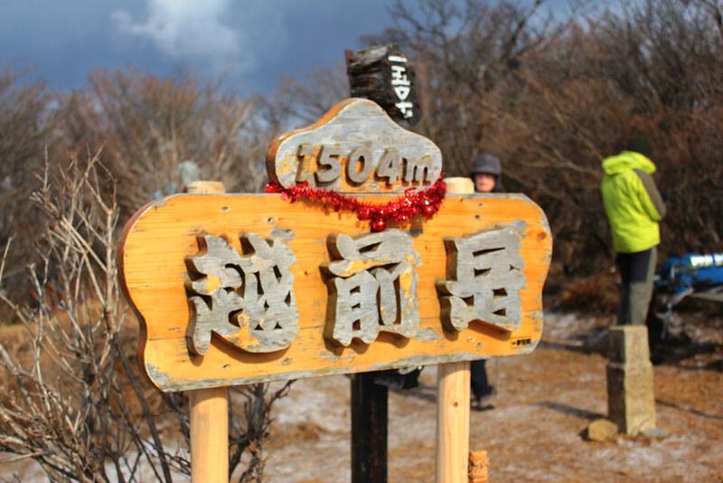 20121209_愛鷹山_0024