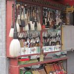 Liulichang, la rue des antiquaires