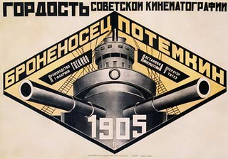 Alexander Rodchenko gun | by History of Graphic Design
