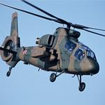観測ヘリコプター