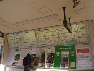 Shin-Matsudo Station, JR | by Kzaral