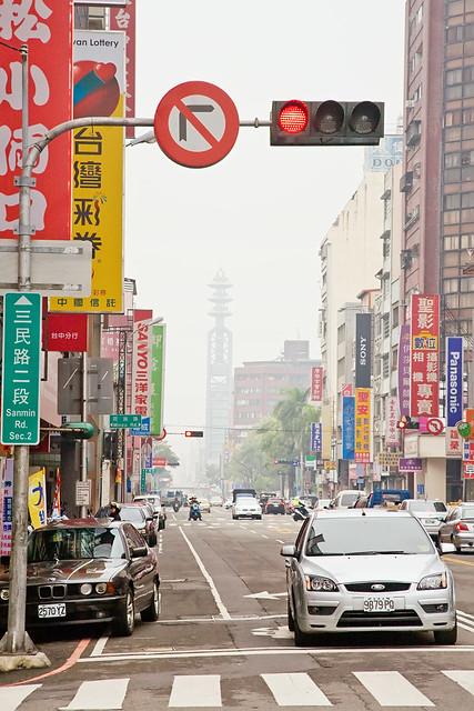 Taichung city 台中市