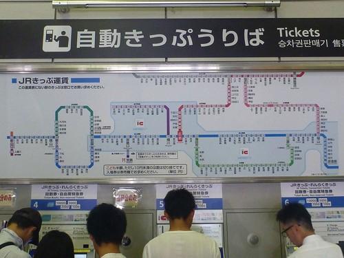 JR Hiroshima Station | by Kzaral