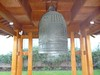 The Kobe Bell