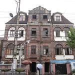 Le ghetto juif de Shanghai