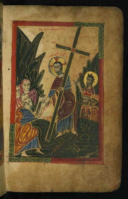 Gospel Book, Harrowing of Hell, Walters Manuscript W.540, fol. 12r