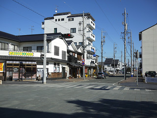 The town of Kakegawa | by Kitty Vane