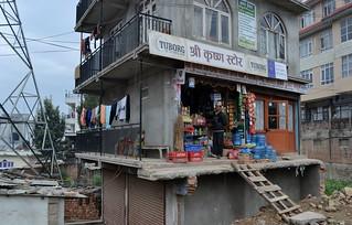 Kathmandu   by Simonetta Di Zanutto