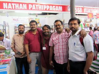 Chennai Book Festival - 2013 | by praveenc85