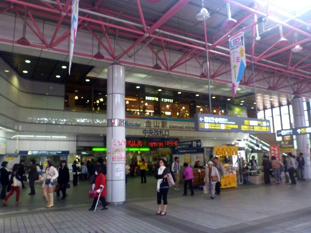 Kanayama Station, Meitetsu