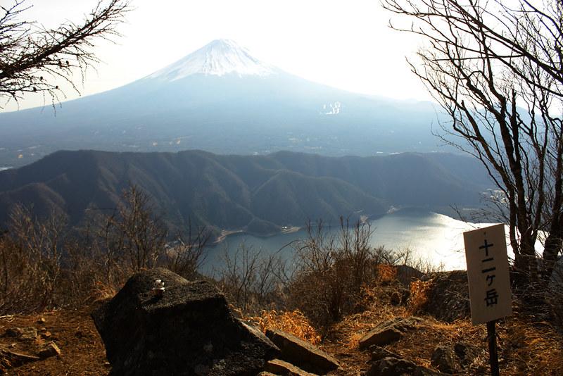 20130113_十二ヶ岳_0044