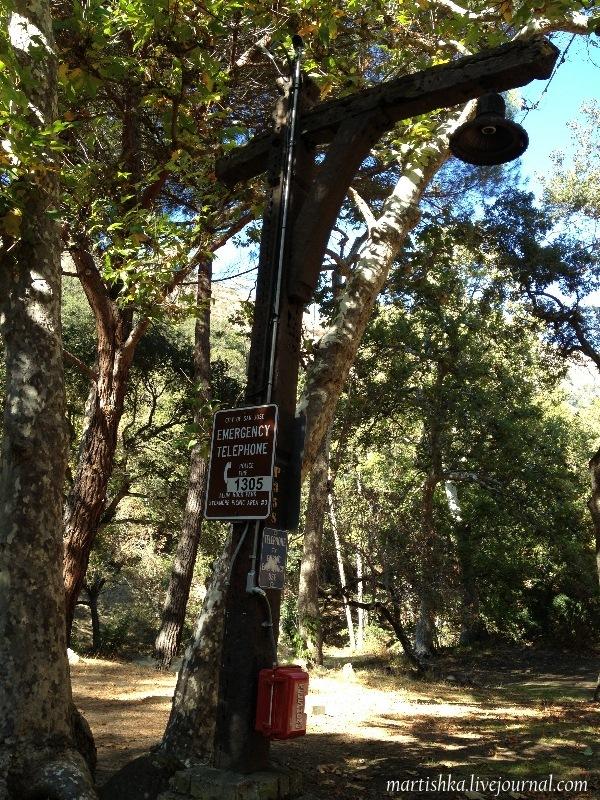 San Jose_Alum Rock Park (19)