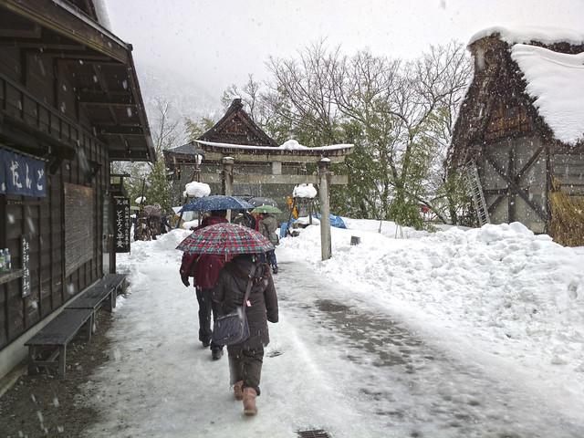 Shirakawa-gō 白川郷