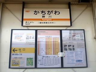 Kachigawa Station, TKJ | by Kzaral