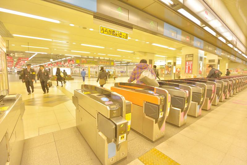 ターミナル駅 by Noël Café
