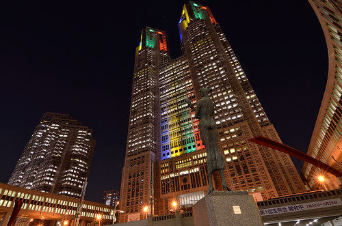 Tokyo Metropolitan Government Buildings Special light up | by mikaest.777